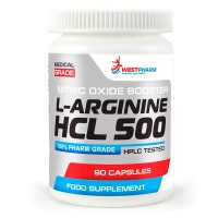 L-Arginine HCL 500 (90капс)